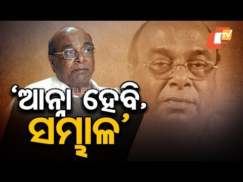 Xxx Mp4 After Dismissal From Party Dama Rout Retaliates 3gp Sex