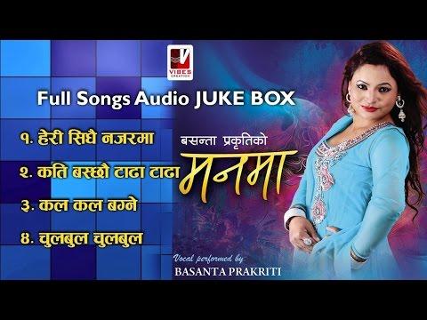 Xxx Mp4 New Nepali Mp3 Songs Album Manama Basanta Prakriti Audio Songs 3gp Sex