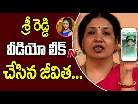 Xxx Mp4 Jeevitha Leaks Sri Reddy Video Press Meet Sri Reddy Leaks Casting Couch NTV Live 3gp Sex