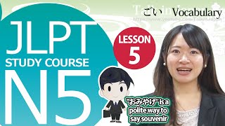 LPT N5 Lesson 5-1 Vocabulary「I will go to Hiroshima on Tuesday.」【日本語能力試験N5】