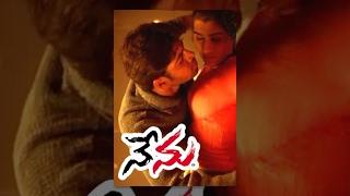 Nenu | Telugu Full Length Movie | Allari Naresh, Veda