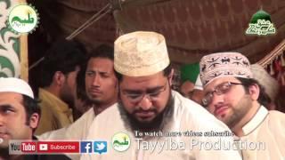 Ya Mustafa Ata Ho Phir Izan Hazri Ka by Qibla Owais Raza Qadri Sb