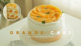 상큼 톡톡!🌟오렌지 생크림 케이크 만들기🍊 : Orange cake Recipe : オレンジケーキ -Cookingtree쿠킹트리