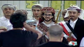 دخول محسن الشهاري مع الفرقة اليمنية  الأربعاء   #حياتك75