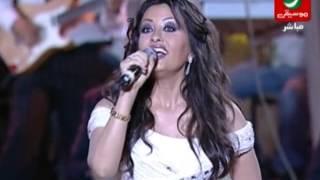 لطيفة - مهرجان قرطاج 2007 - كوكتيل أغنيات تونسية تراثية