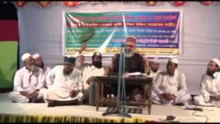 new bangla waz mufti sayed nazrul islam about 10 a mahram