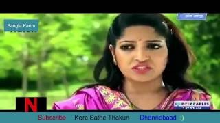 Bangla comedy natok matric certificate  ম্যাট্রিক সার্টিফিকেট - new natok 2016 - bangla natok 2016