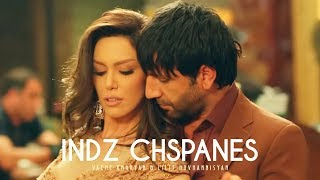 Vache Amaryan & Lilit Hovhannisyan - Indz Chspanes // Official Music Video // Full HD // 2014