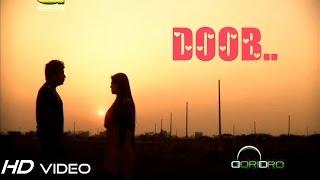 Doob | Projapoti | Habib | 2011 | FULL HD 1080p