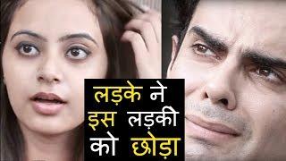 A Guy dumped Her. True Love Story. Watch