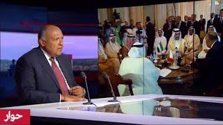 """...سامح شكري وزير الخارجية المصري: """"لدينا أدلة عن دعم قطر"""