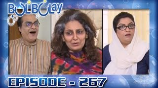 Bulbulay Ep 267 - 23rd September 2016 - ARY Digital Drama