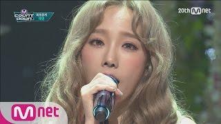 TAEYEON(태연) - 'I' COMEBACK Stage M COUNTDOWN 151008 EP.446