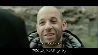 فيلم الاكشن والمغامره الفنتازي/ للمثل فان ديزل / كامل و مترجم .