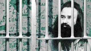 साध्वी रेप केस में राम रहीम को 10 साल जेल की सजा, कोर्ट रूम में मेडिकल टीम पहुंची