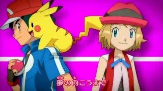 Pokémon XY & Z - Opening