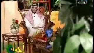 Abo Ali Nasheed - نشيد اعذروني من لقاء أجواء 1