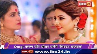 TOP 10 Bollywood News | बॉलीवुड की 10 बड़ी खबरें | 17 May 2019