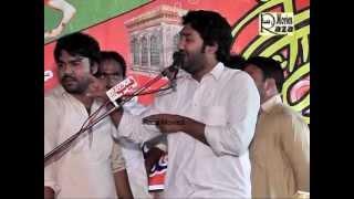 Zakir Muntazir Mahdi Qasida Allah ho Allah ho-16th Sep 2012