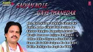 SAIYAN KO LE GAYE THANEDAR - NIRGUN AUDIO SONGS JUKEBOX - BHARAT SHARMA VYAS