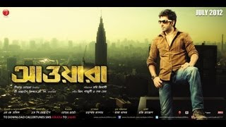 4 Song Medley (Awara) (2012) (Bengali) (Full HD)