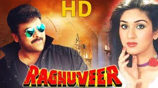 Raghuveer | Hindi Dubbed South Movie | New HD Film | Chiranjeevi