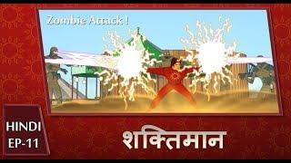 Shaktimaan | Ep#11 | Hindi