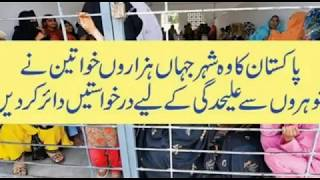 How do the check my latest video of Pakistan upload Urdu Hindi AT Advice 2018