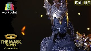Listen - หน้ากากมังกร | THE MASK SINGER หน้ากากนักร้อง