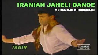 Mohammad Khordadian -  Iranian Jaheli Dance | محمد خردادیان - رقص جاهلی
