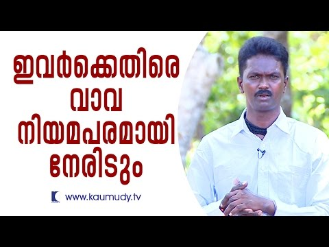 Vava Suresh to take Legal Action | Kaumudy TV