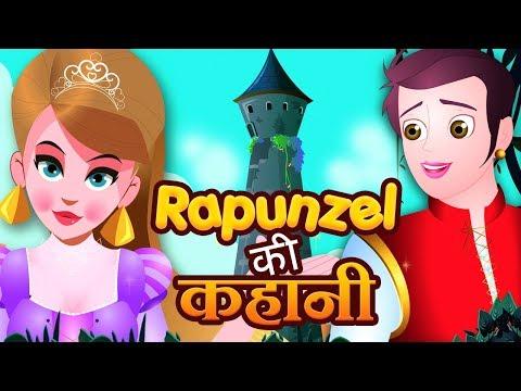 Xxx Mp4 Rapunzel Story In Hindi Princess Ki Kahani Fairy Tales For Kids In Hindi TinyDreams 3gp Sex