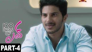 100 Days Of Love Full Movie Part 4 || Dulquer Salmaan, Nithya Menon