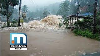 Heavy Rain: Landslide In Malappuram| Mathrubhumi News
