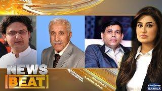 Vote Ko Ezzat Do Ka Mamla | News Beat | Farah Yousuf | SAMAA TV | 22 April 2018