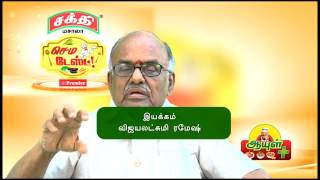 Sakthi Masala Sema Taste,Food for Senior Citizens