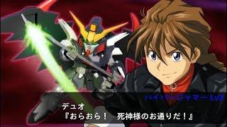 Super Robot Taisen X-Ω - Deathscythe Hell Custom & Wing Gundam Zero Custom