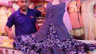 বেবী কটন ড্রেস কালেকশন/Baby Dress Summer collection &price BD