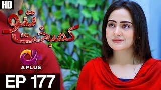 Kambakht Tanno - Episode 177 | A Plus ᴴᴰ Drama | Shabbir Jaan, Tanvir Jamal, Sadaf Ashaan
