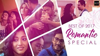 Best of Bengali Romantic Hits 2017   Audio Songs Jukebox   Nonstop Bengali Love Hits