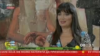 Na jutarnjoj kafi - Marko Kusmuk