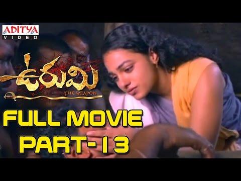 Xxx Mp4 Urumi Telugu Movie Part 13 15 Prithvi Raj Aarya Prabhu Deva Genelia Nithya Menon 3gp Sex