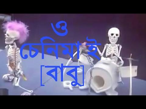 Xxx Mp4 Babu New Version Song O Senimai New 2017 3gp Sex