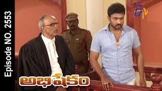 Abhishekam | 24th March 2017 | Full Episode No 2553| ETV Telugu