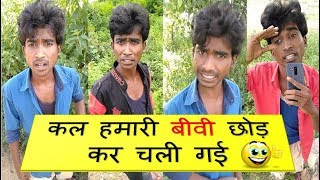 PRINCE KUMAR COMEDY | HINDI COMEDY | PRIKISU | VIGO VIDEO | HINDI FUNNY | PRINCE KUMAR | PART 85