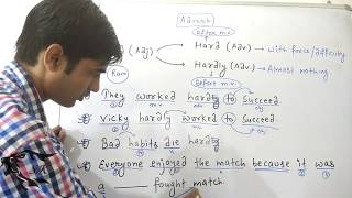 adverbs |adverb rules part-6 | adverb for ssc | Adverbs banking | adverb tricks | adverb in hindi