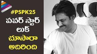 Pawan Kalyan 25th Movie Look   #PSPK25   Trivikram   Keerthy Suresh   Anu Emmanuel   Anirudh