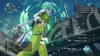 Sword Art Online - Fatal Bullet - 1st Gameplay (PC/PS4/Xbox) #Project1514