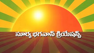 Surya Bhagawan Creations Intro Romance