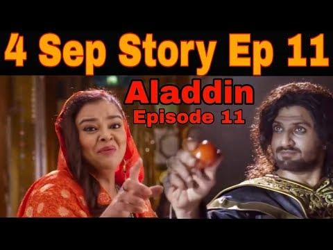 Aladdin – Naam Toh Suna Hoga ||  4 September Story Aladdin Ep 11 || Aladdin - Ep Upcoming 12, 13,